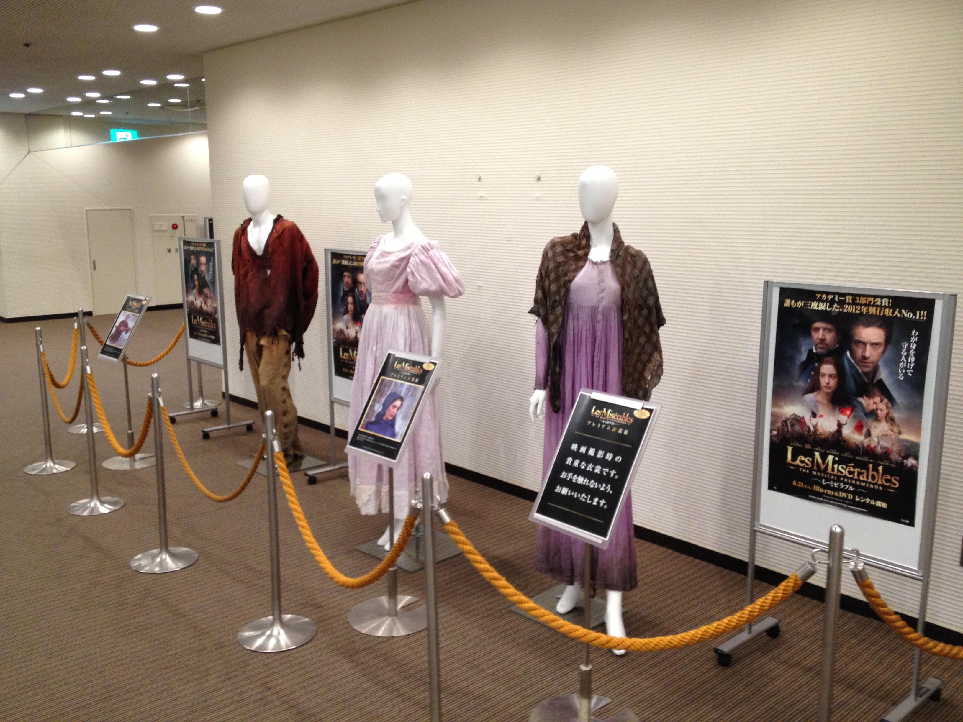 レ・ミゼラブル2012映画の衣装展の画像