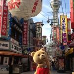 "『TED』""俺の""ナイトキャラバン -大阪- 新世界"