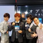 『オブリビオン』 10.4[Fri]BLU-RAY&DVD リリースイベント