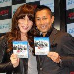 『ワイルド・スピード SKY MISSION』BLU-RAY&DVD リリースイベント